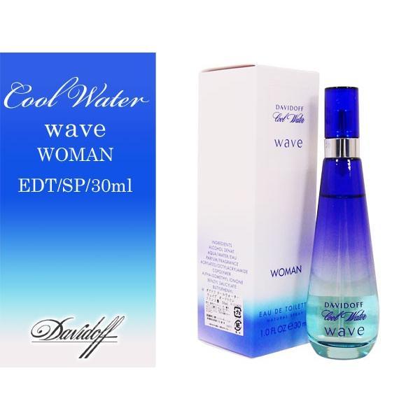 Davidoff/ダビドフ クールウォーター/ Cool Water wave WOMAN EDT/SP/30ml|saponintaiga