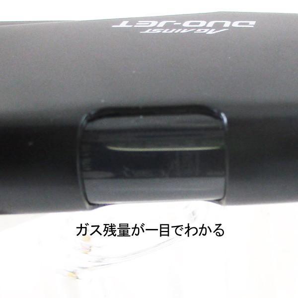 ターボ ツインジェットライター ツインライト ガス注入式 AGAINST DUO-JET 艶消しブラック saponintaiga 07