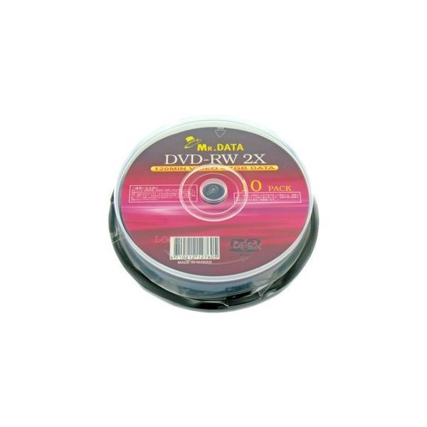 DVD-RW 4.7GB 2倍速 10枚  アナログ録画・データ用  MRDATA  DVD-RW47 2X 10PS/7605x1個/送料無料メール便 ポイント消化