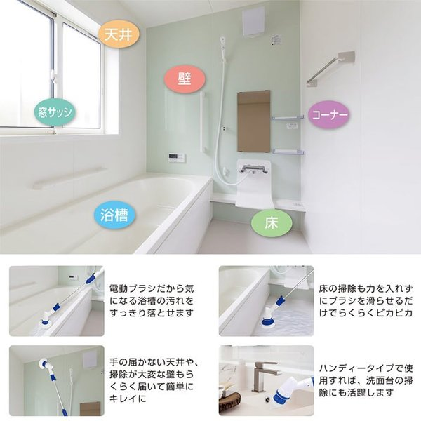 お風呂掃除 電動バスクリーナーブラシ MEH-82/送料無料 saponintaiga 05