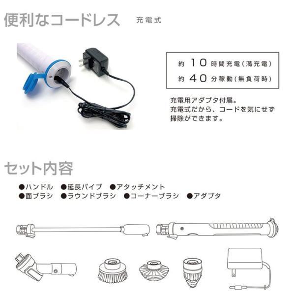お風呂掃除 電動バスクリーナーブラシ MEH-82/送料無料 saponintaiga 06