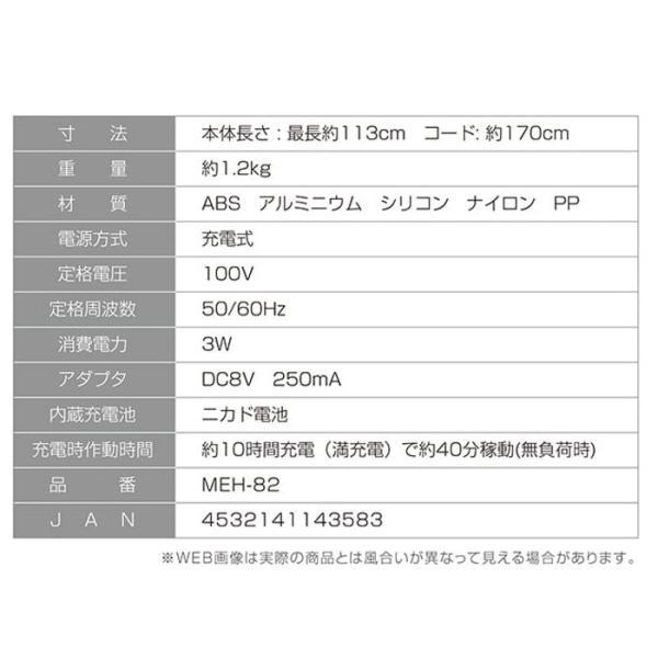 お風呂掃除 電動バスクリーナーブラシ MEH-82/送料無料 saponintaiga 08