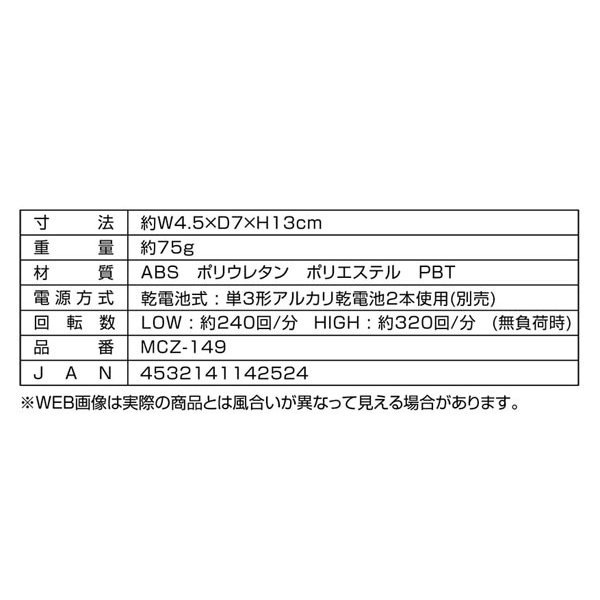電動靴磨き機 電動シューズポリッシュ MCZ-149 2524/送料無料 saponintaiga 09