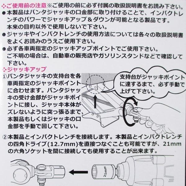 車載ジャッキヘルパー EM-234 エマーソンx1個/送料無料メール便|saponintaiga|09