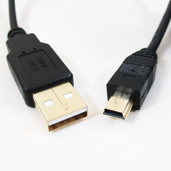 USBケーブルAオス-miniオス 3m 3メートル 金メッキ極細USBケーブル USB2A-M5/CA300 4573286590269 変換名人/送料無料メール便 ポイント消化|saponintaiga|02