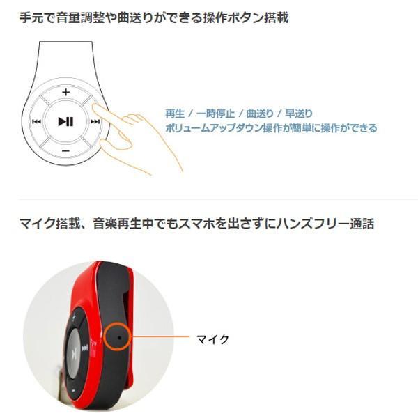 ブルートゥース オーディオレシーバー Bluetooth GH-BHRA-WH ホワイト グリーンハウス 6990/送料無料メール便 箱破棄|saponintaiga|03