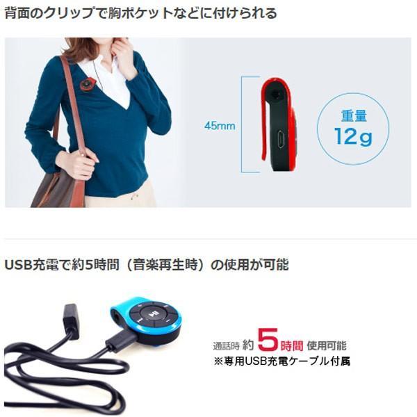ブルートゥース オーディオレシーバー Bluetooth GH-BHRA-WH ホワイト グリーンハウス 6990/送料無料メール便 箱破棄|saponintaiga|04