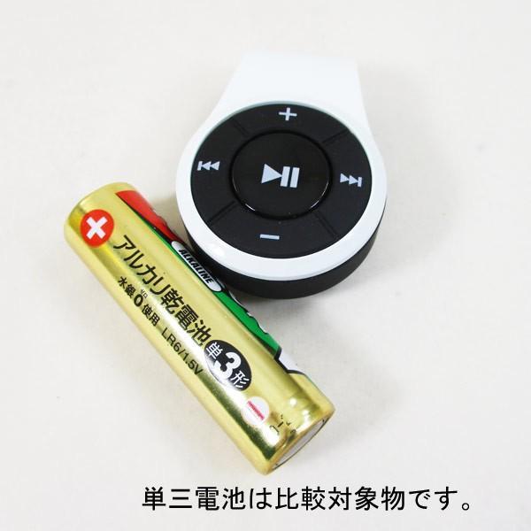ブルートゥース オーディオレシーバー Bluetooth GH-BHRA-WH ホワイト グリーンハウス 6990/送料無料メール便 箱破棄|saponintaiga|06