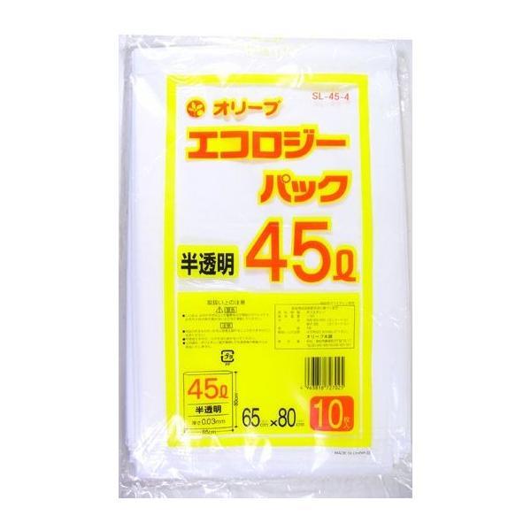ごみ袋45リットル半透明白色強力0.03mm/45Lゴミ袋10枚入x1冊/メール便消化