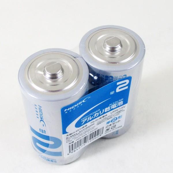 単2アルカリ乾電池 単二乾電池 100本(2本組x50パック) HIDISC/送料無料|saponintaiga|02