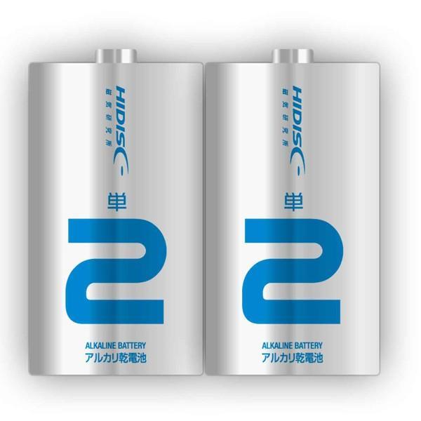 単2アルカリ乾電池 単二乾電池 100本(2本組x50パック) HIDISC/送料無料|saponintaiga|04