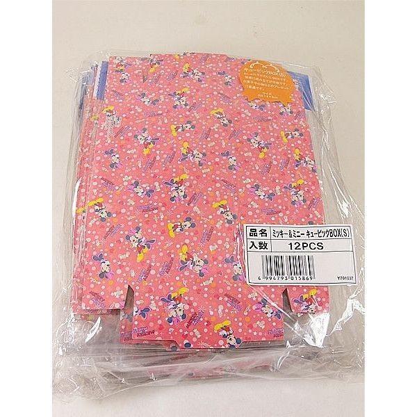 今週の目玉1円ポッキリ ディズニーキュービックBOX MサイズかSサイズいづれか1個|saponintaiga|02