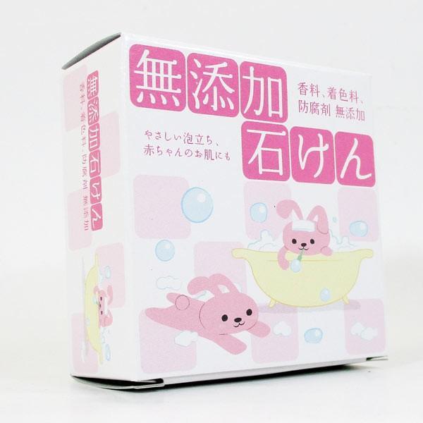 クロバー石鹸 無添加石けん 80gx3個セット HYA-SMU/送料無料 saponintaiga 02