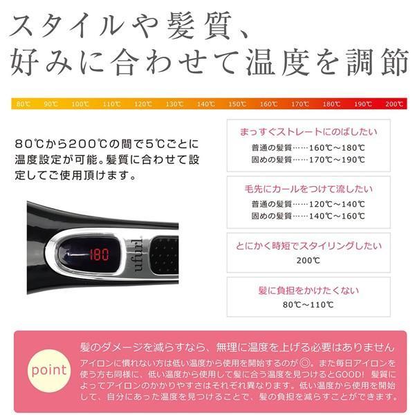 kブラシ型アイロン スーパーストレート アイロンブラシ 温度200度 マイナスイオン MEBL-85BK 黒色x1台/送料無料|saponintaiga|05