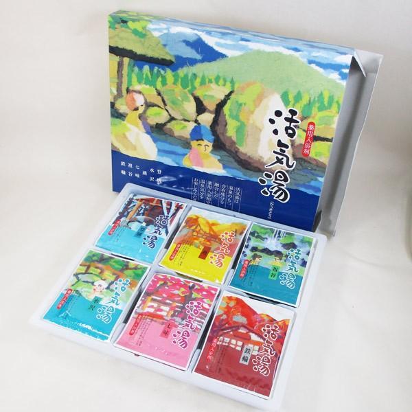 薬用入浴剤「活気湯」日本の有名温泉 6箇所x1箱 送料無料メール便 箱破棄 ポイント消化|saponintaiga