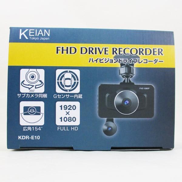 ドライブレコーダー サブカメラ一体型広角 KDR-E10 KEIAN SONY製Exmor CMOSセンサー搭載/送料無料 saponintaiga 04
