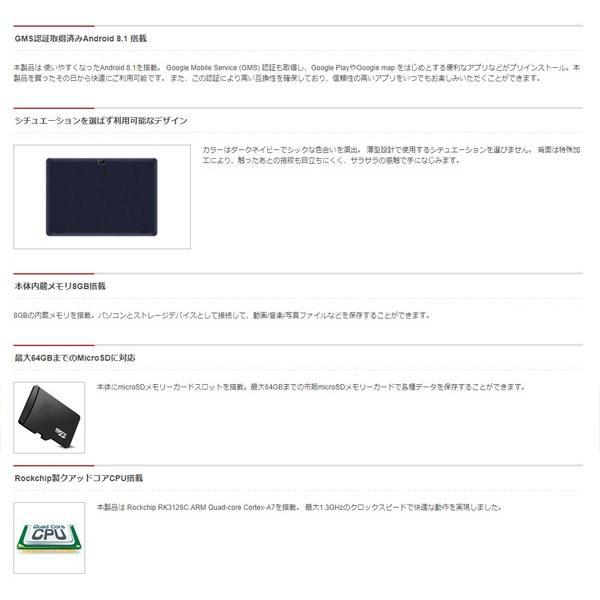 10.1インチ タブレット KI-R10 アンドロイド 8.1搭載 ケイアン KEIAN/送料無料|saponintaiga|12