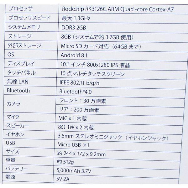 10.1インチ タブレット KI-R10 アンドロイド 8.1搭載 ケイアン KEIAN/送料無料|saponintaiga|10