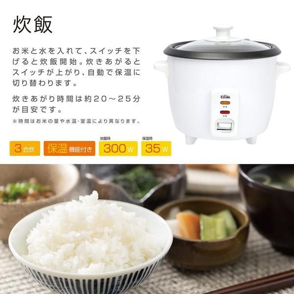 3合炊き炊飯器 保温機能付き&蒸し器 スチームクッカー ララクック MEK-69/送料無料 saponintaiga 04