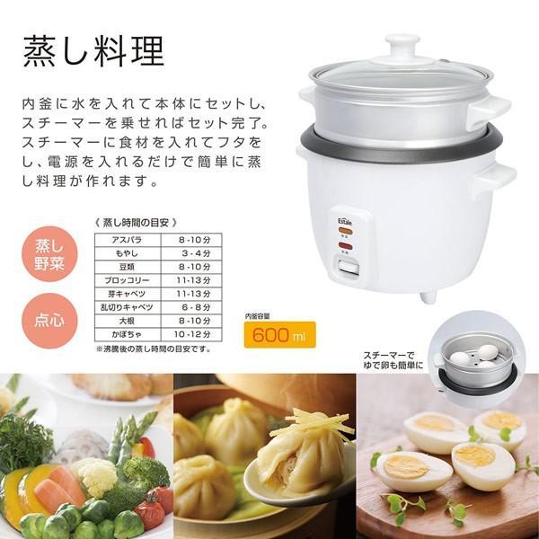 3合炊き炊飯器 保温機能付き&蒸し器 スチームクッカー ララクック MEK-69/送料無料 saponintaiga 05