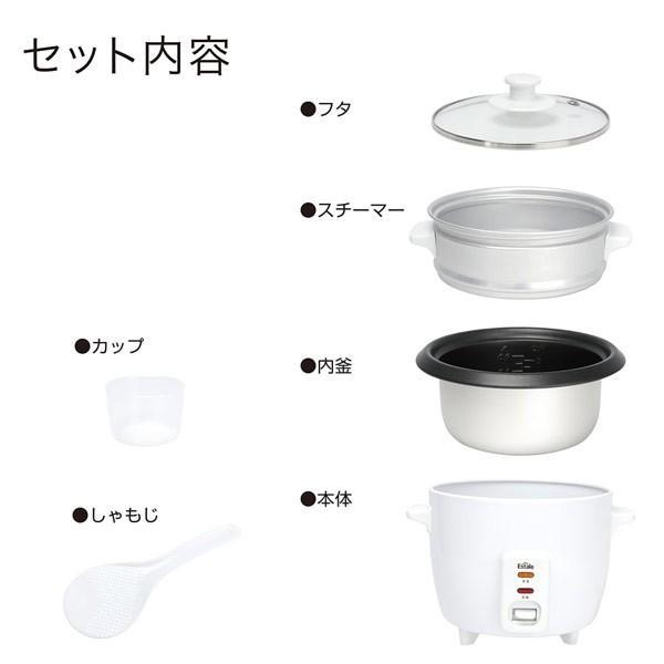 3合炊き炊飯器 保温機能付き&蒸し器 スチームクッカー ララクック MEK-69/送料無料 saponintaiga 06