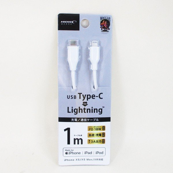 USBタイプCからライトニングに変換 Apple公式認定品 充電/通信ライトニングケーブルUSB Type-C to Lightning HD-LHTCC1WH 1408/送料無料メール便 ポイント消化|saponintaiga