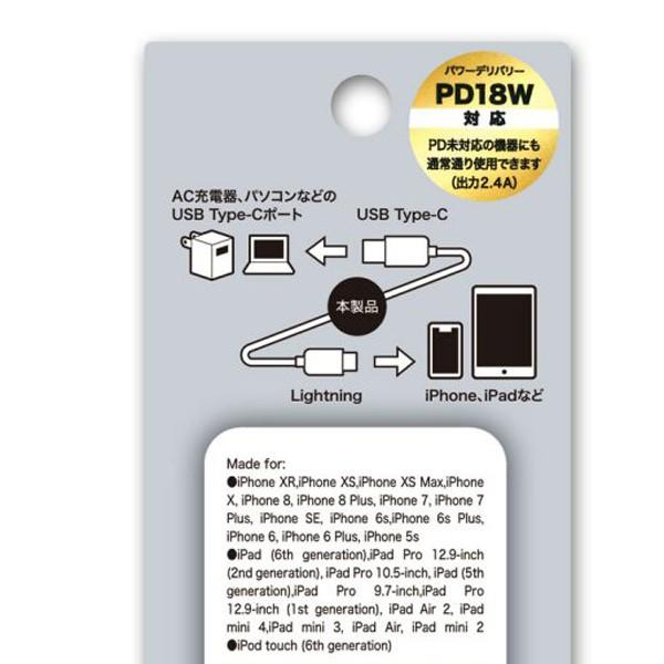 USBタイプCからライトニングに変換 Apple公式認定品 充電/通信ライトニングケーブルUSB Type-C to Lightning HD-LHTCC1WH 1408/送料無料メール便 ポイント消化|saponintaiga|07