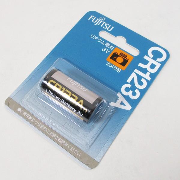 国内一流メーカー CR123A/1個/ リチウム電池 |saponintaiga|02
