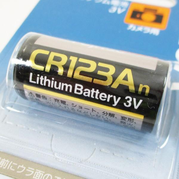 国内一流メーカー CR123A/1個/ リチウム電池 |saponintaiga|03