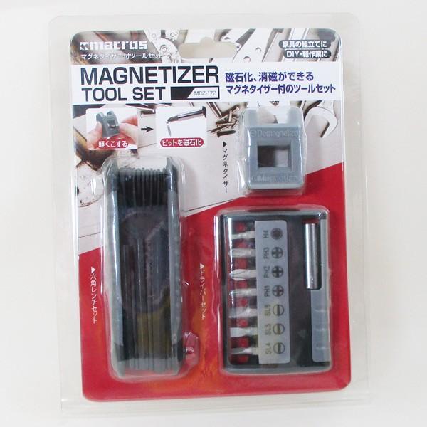 ドライバー&六角レンチ+マグネタイザー付 ツールセット MCZ-172/5273/送料無料|saponintaiga|06