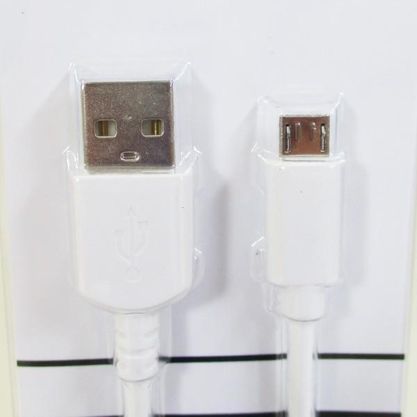 マイクロUSB micro USBケーブル1m 白 スマホ/タブレット高速充電/データ通信 HD-MCC1WH 1231 HIDISC/送料無料メール便 ポイント消化 saponintaiga