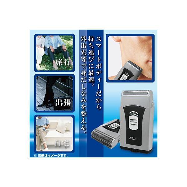 2枚刃 ウォッシャブル メンズシェーバー MCE-3668 /ひげ剃り・髭剃り/|saponintaiga|02