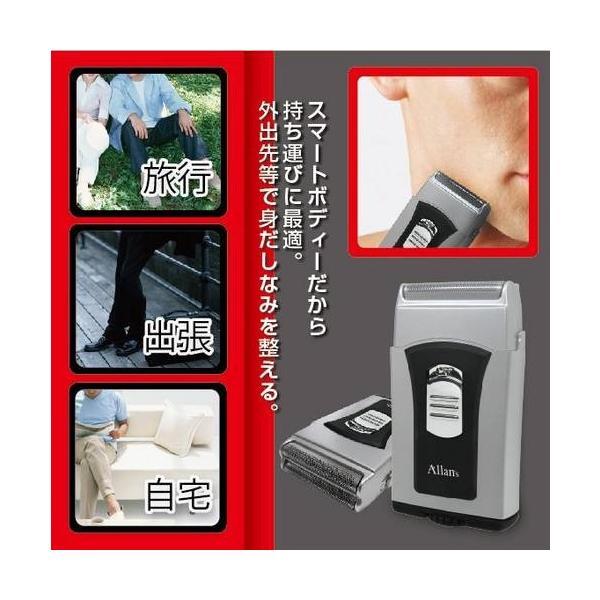 2枚刃 ウォッシャブル メンズシェーバー MCE-3668 /ひげ剃り・髭剃り/|saponintaiga|05