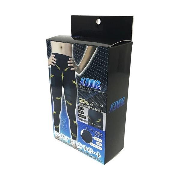 加圧メンズスパッツ ロング MCZ-159 Mサイズ KEEPs/送料無料メール便 箱畳む ポイント消化|saponintaiga|06