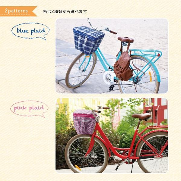 自転車前かごカバー 2段式 自転車 カゴカバー 防犯 ひったくり防止 撥水加工済み MCZ-182BL(青色)/送料無料 saponintaiga 10