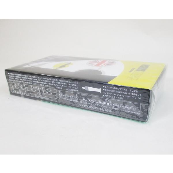 ミチコロンドン コンドーム12個入り 不二ラテックス株式会社/送料無料メール便 ポイント消化|saponintaiga|05