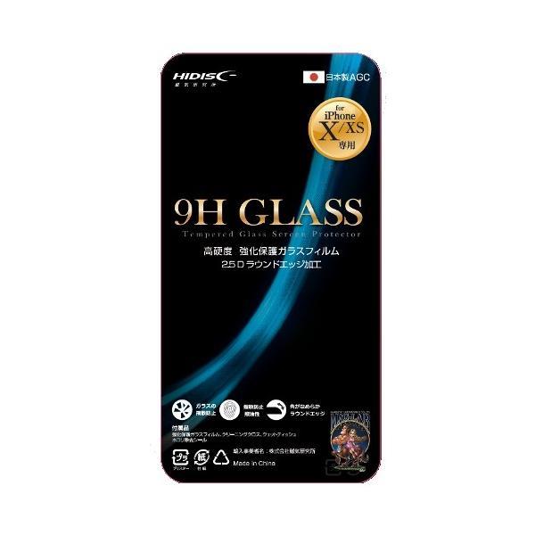 ガラスフィルム 2.5D強化保護 日本製AGC iPhoneX/XS用 ML-HD2.5DGFDNX-XS/1804 HIDISC/送料無料メール便|saponintaiga