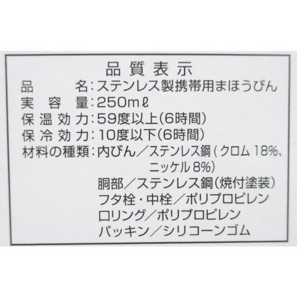 スープマグ ステンレス スープジャー モグモグ スープ&シチュー  250ml MM-03 ホワイト 2467/送料無料|saponintaiga|10
