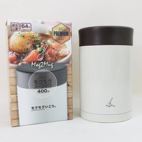 スープマグ ステンレス スープジャー 真空二重構造 内面セラミックコーティング モグモグ スープ&シチュー 400ml MM-403 ホワイト 2894/送料無料 saponintaiga 03