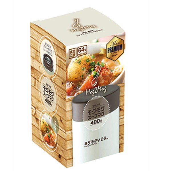 スープマグ ステンレス スープジャー 真空二重構造 内面セラミックコーティング モグモグ スープ&シチュー 400ml MM-403 ホワイト 2894/送料無料 saponintaiga 06