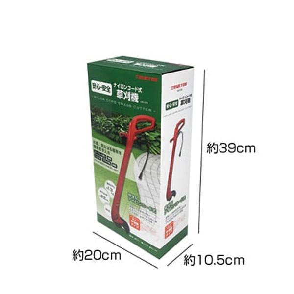草刈機 芝刈り機 軽量 家庭用 ナイロンコード カッター 芝刈 機MEH-89/5129 マクロス/送料無料|saponintaiga|07