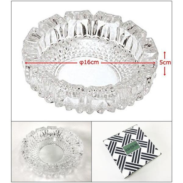 東洋佐々木ガラス/ガラス製卓上灰皿/トレド(小)/P-05507-JANx3個/卸/|saponintaiga|02
