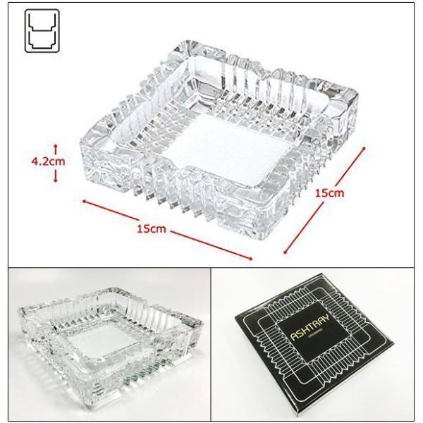 東洋佐々木ガラス/ガラス製卓上灰皿/クロッシンク(小) /P-26414-JANx3個/卸/|saponintaiga|04