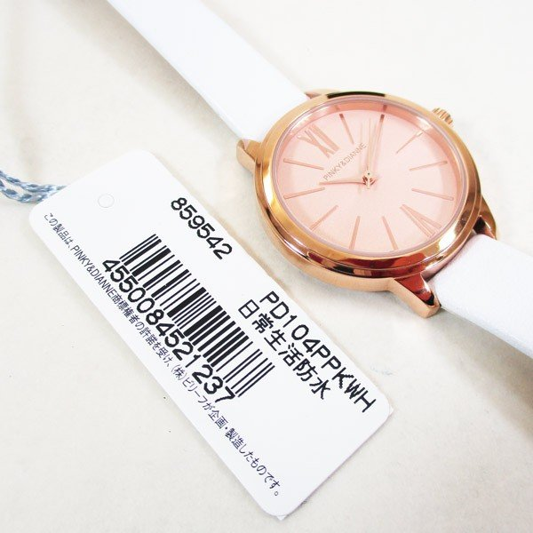ピンキー&ダイアン 腕時計 革ベルト ホワイト レディース 婦人 PD104PPKWH/1237/送料無料 saponintaiga 05