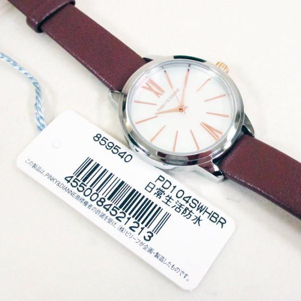 ピンキー&ダイアン 腕時計 革ベルト ブラウン レディース 婦人 PD104SWHBR/1213/送料無料|saponintaiga|05