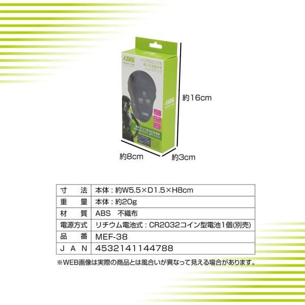 ポケットEMS シェイプアップ MEF-38/4788/送料無料メール便 箱畳む|saponintaiga|08