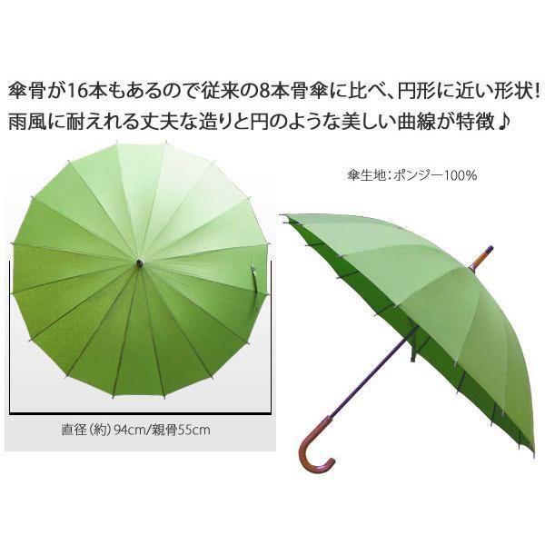 和傘 16本骨 ポンジージャンプ傘  ライトブルー(空)直径94cmのワイドサイズx1本/法人配送のみ/個人宅配送不可|saponintaiga|09