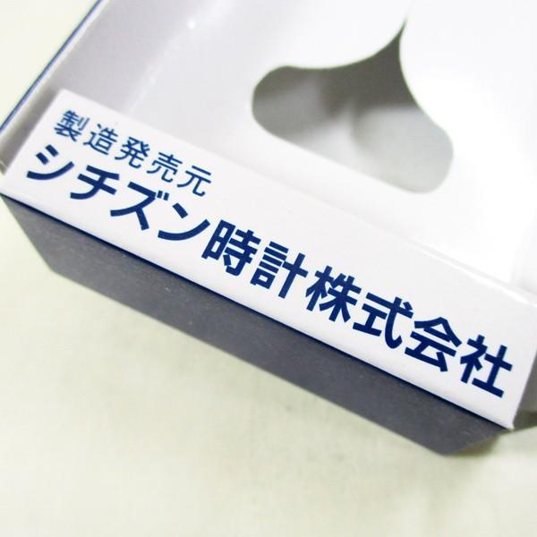 シチズン ファルコン 腕時計 日本製ムーブメント 革ベルト ブラウン/茶 QA00-321 メンズ 紳士/送料無料メール便 ポイント消化 saponintaiga 06