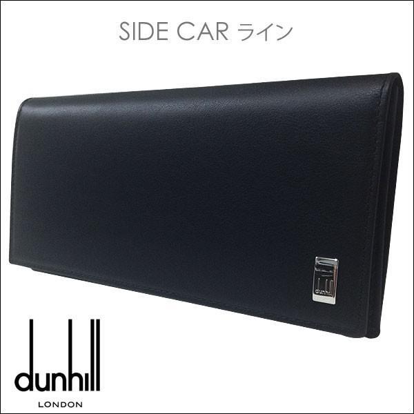 ダンヒル 牛革長財布 サイドカーライン QD1010A dunhill/送料無料|saponintaiga