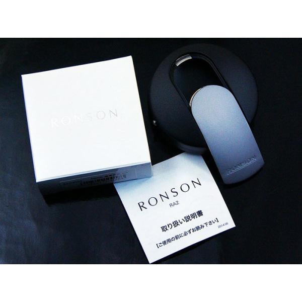 ロンソン/ronson/ 携帯灰皿 RA2 ブラック|saponintaiga